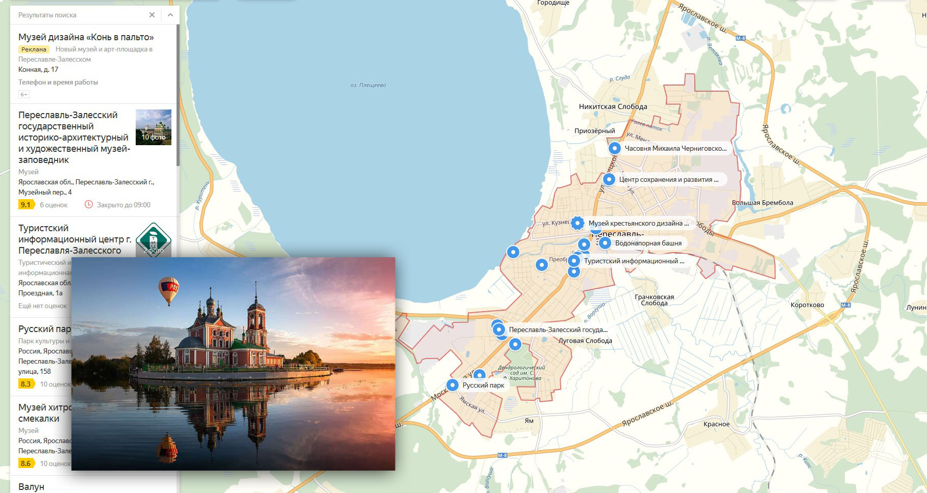 Vyshny Volochek: attractions. Rest, excursions, reviews 58