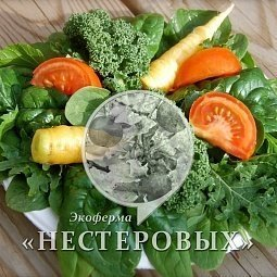 Vegetables and fruits